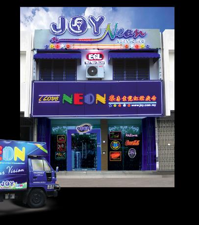 Joyneon About Us